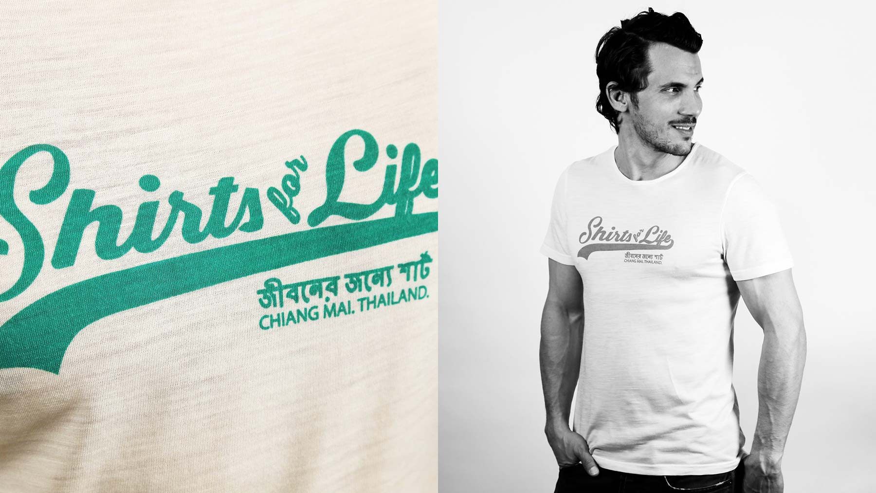 Shirts For Life News 02